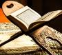 دعوتنامه بیستو نهم - نگاهی به سوره شعرا بر اساس تفسیر المیزان - 00/03/25