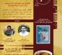 برگزاری نشست کافه آینده چهاردهم با موضوع «گفتگو پیرامون چالشهای اخذ مجوزهای متعدد برای کسب و کارهای نوپا» - 00/05/02