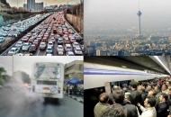 تهران در سراشیبی!
